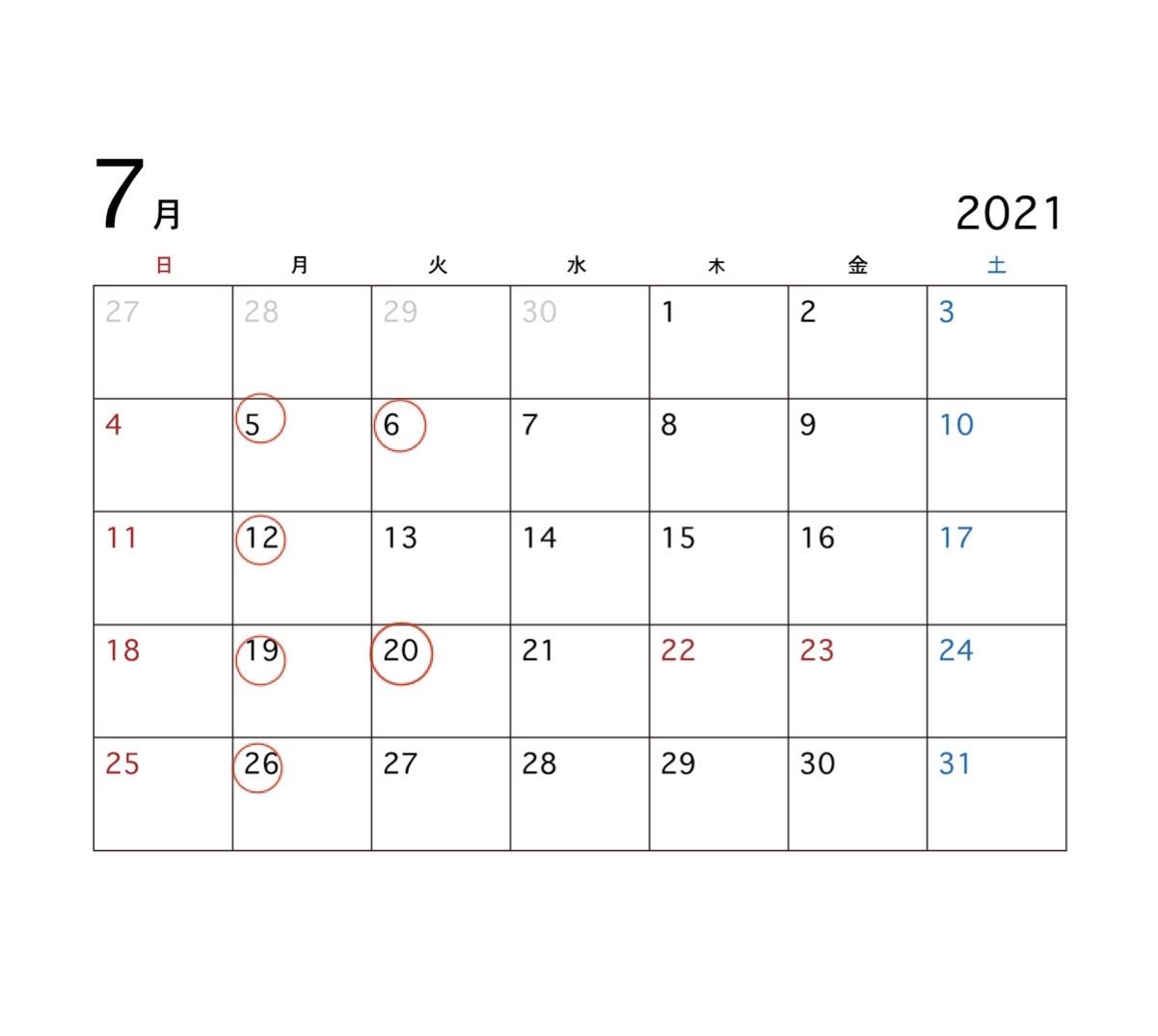 5AC07720-C432-4298-8D4A-9423AB73F0A3